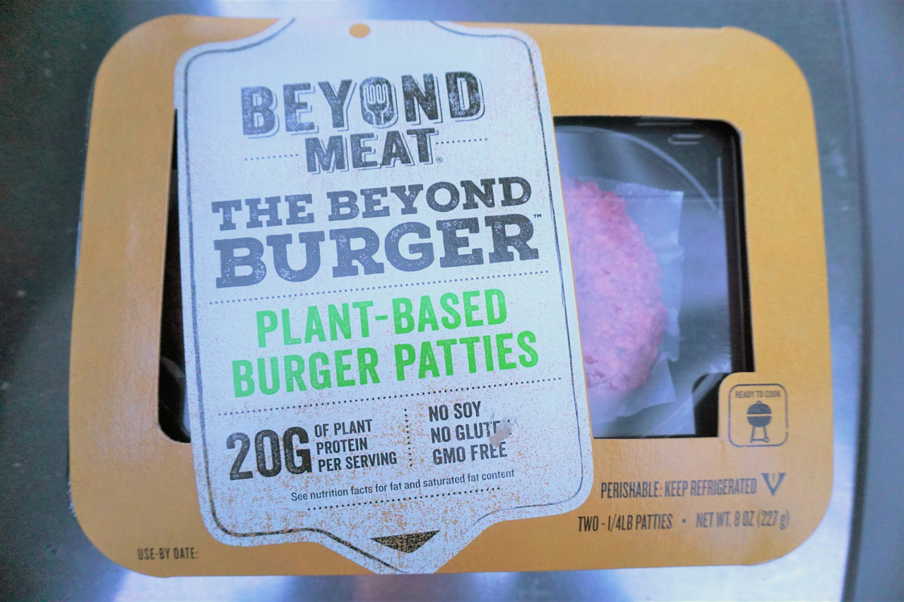 Review: The Beyond Burger | Blooming Vegan
